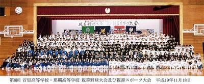 ファイル 32-5.jpg