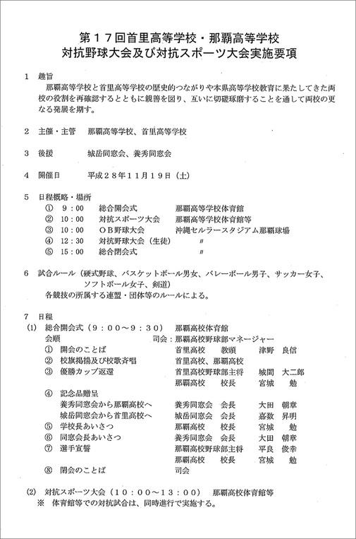 ファイル 364-1.jpg