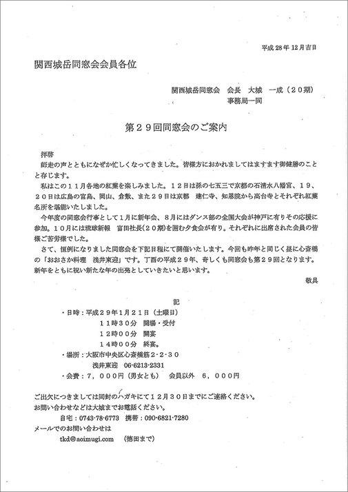 ファイル 376-2.jpg