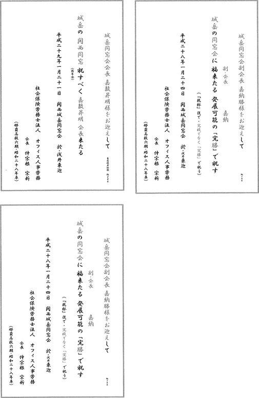 ファイル 376-5.jpg