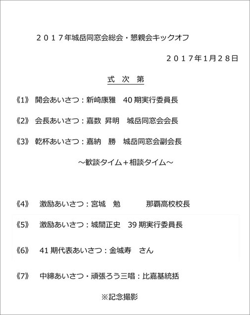 ファイル 377-3.jpg
