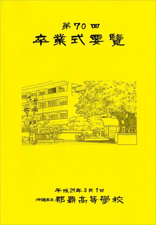 ファイル 380-1.png
