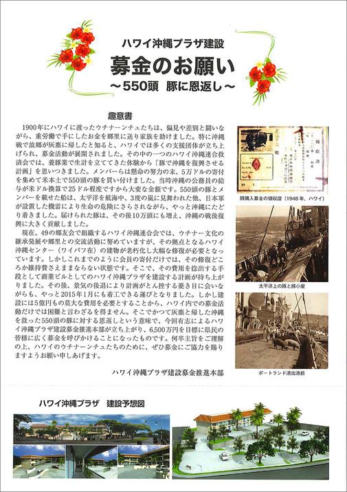 ファイル 408-2.jpg