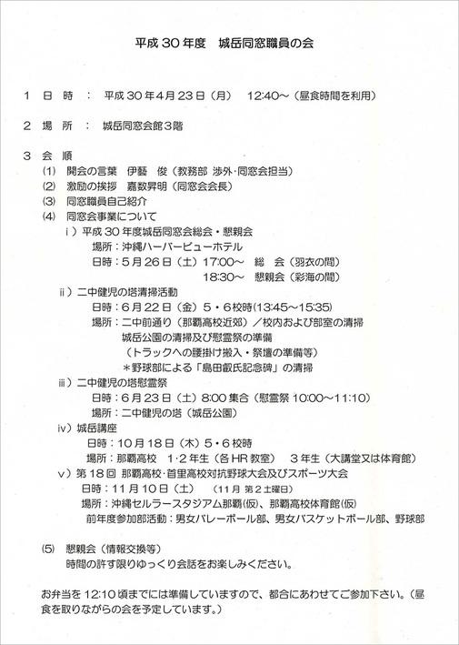 ファイル 430-1.jpg