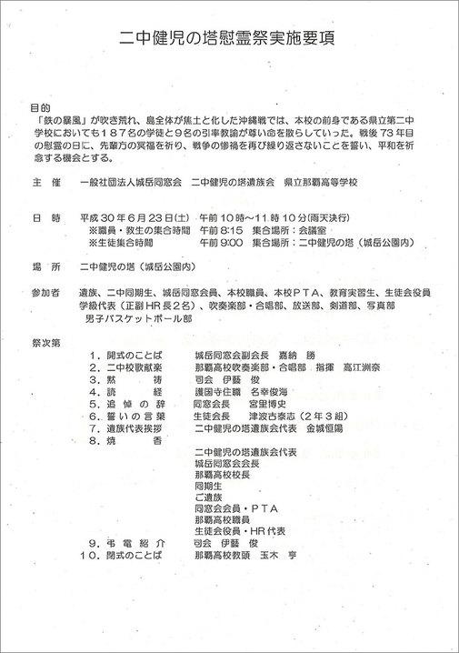 ファイル 436-1.jpg