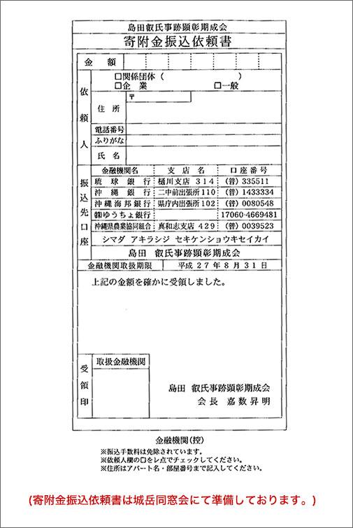 ファイル 271-4.jpg