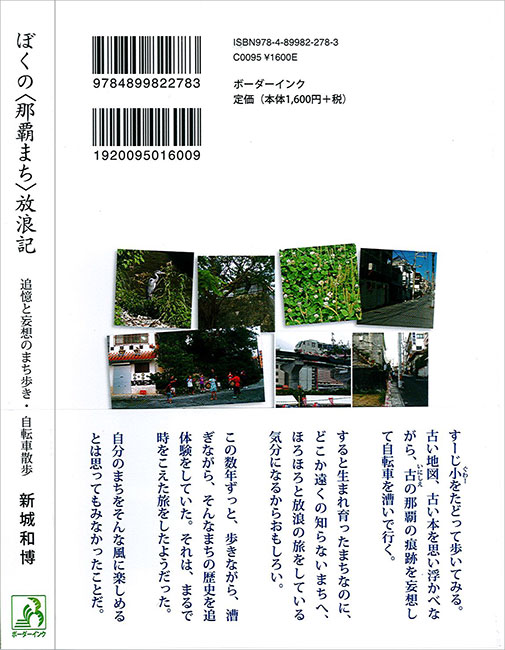 ファイル 317-2.jpg