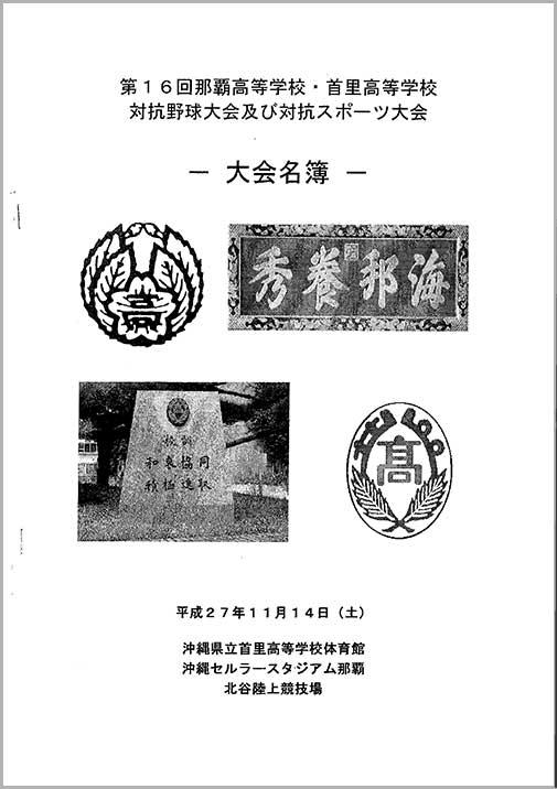 ファイル 325-1.jpg