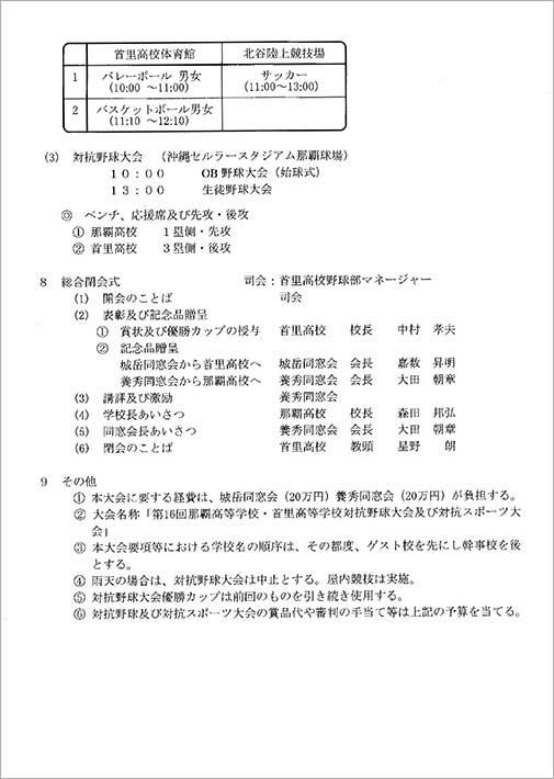 ファイル 325-3.jpg