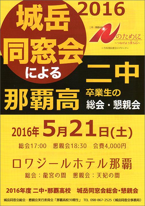 ファイル 340-5.jpg