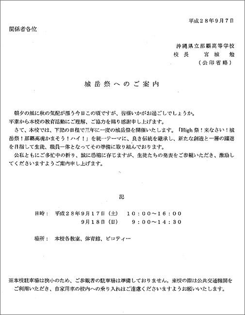 ファイル 356-2.jpg
