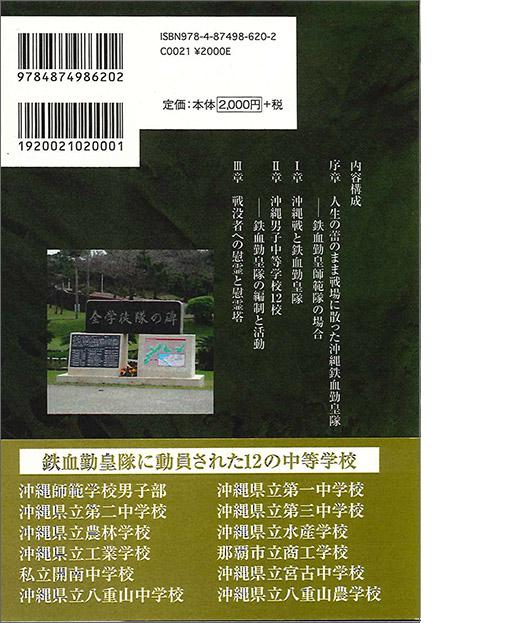 ファイル 393-2.jpg