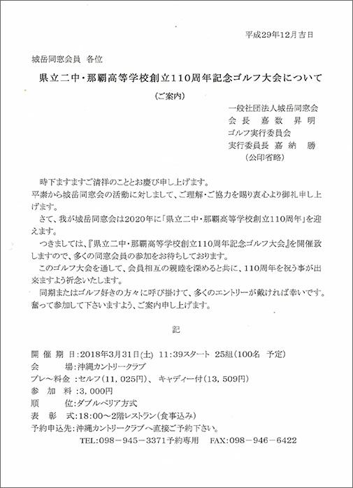 ファイル 418-1.jpg
