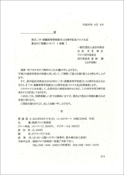 ファイル 434-3.jpg