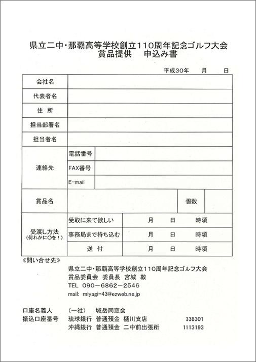 ファイル 434-4.jpg